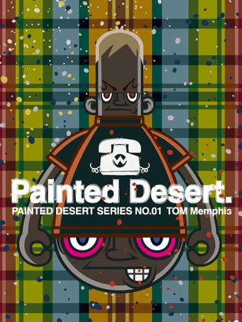 washio tomoyuki painted desert